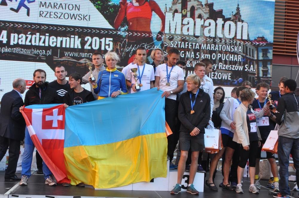 lubiebiegac.pl_III_maraton_rzeszowski067