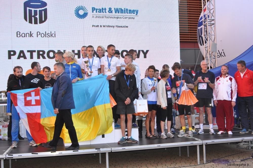 lubiebiegac.pl_III_maraton_rzeszowski070