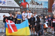 lubiebiegac.pl_III_maraton_rzeszowski065