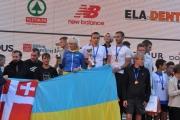 lubiebiegac.pl_III_maraton_rzeszowski066