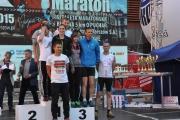 lubiebiegac.pl_III_maraton_rzeszowski073